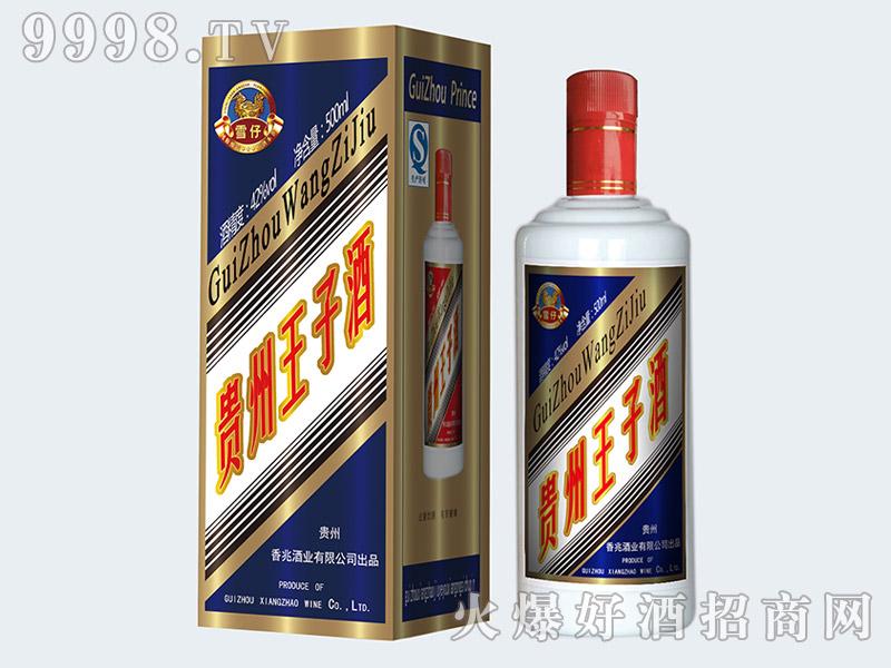 雪仔贵州王子酒500ml(定制产品)