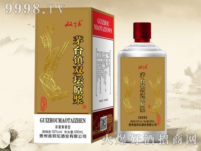 茅台镇双坛原浆酒