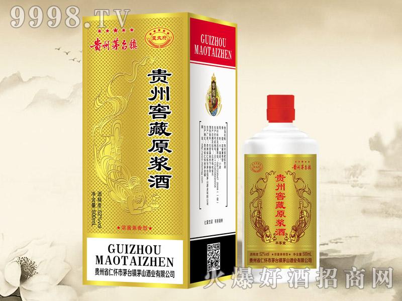 贵州窖藏原浆酒