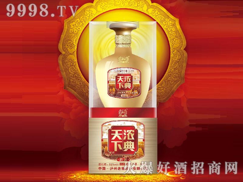 浓典天下酒・韵坛(金)