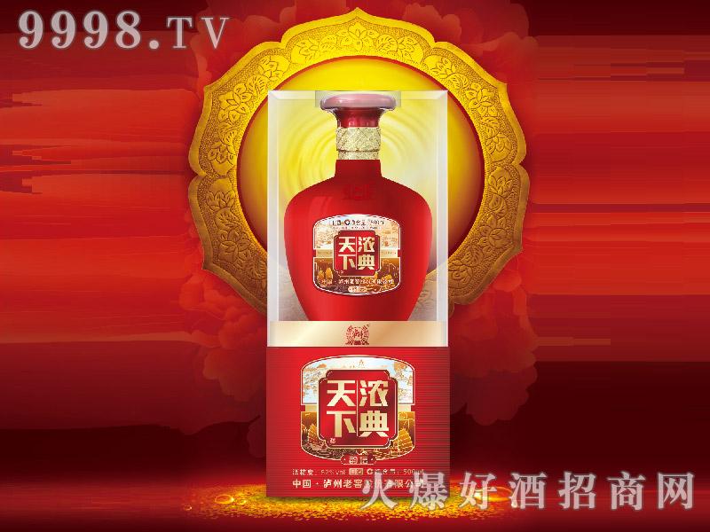 浓典天下酒・韵坛(红)