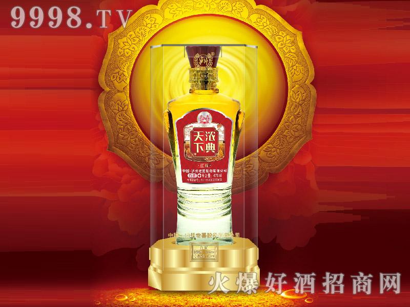 浓典天下酒・红辉(金)