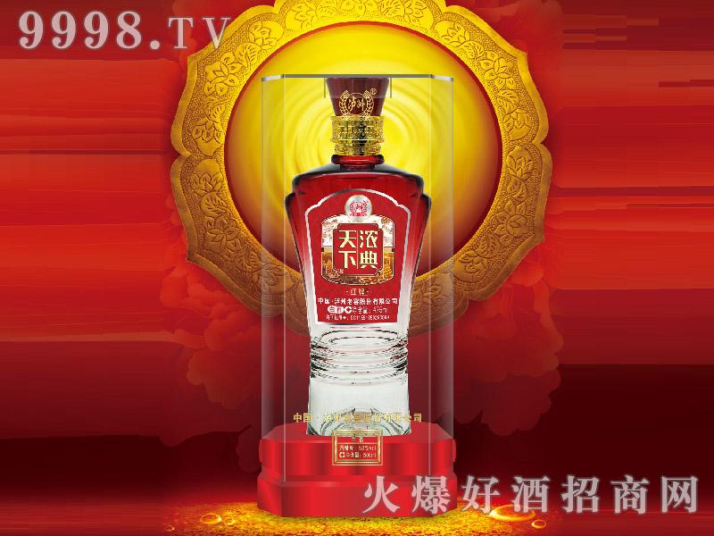 浓典天下酒・红辉(红)
