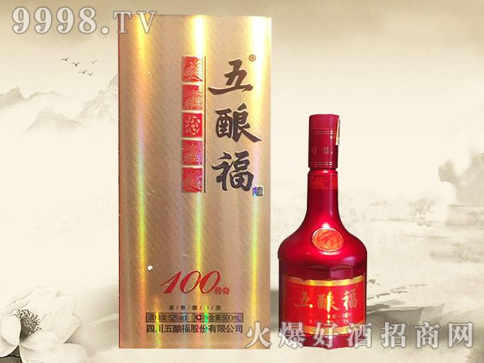 五酿福酒100传奇