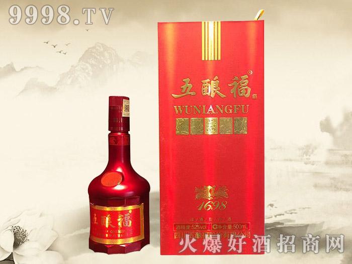 五酿福酒1698