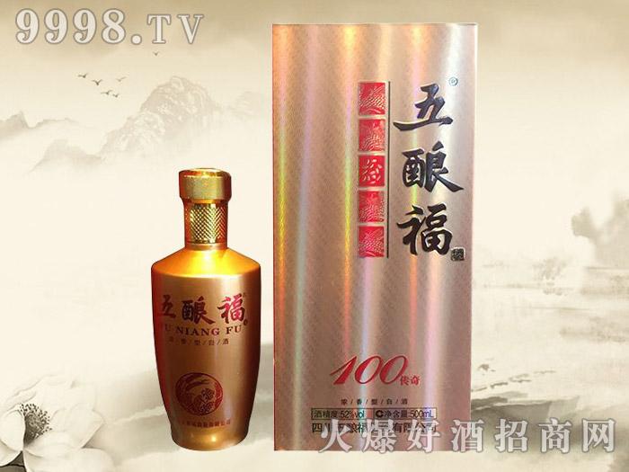 五酿福酒100传奇52度500ml