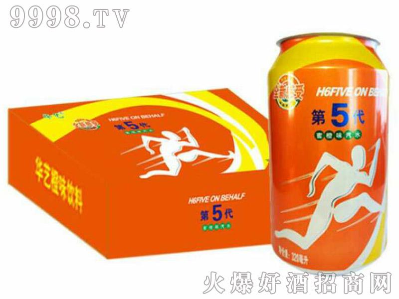 青瑞饮品橙味第五代