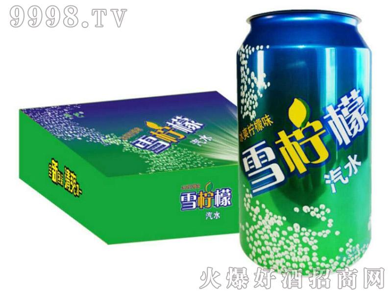 青瑞饮品雪柠檬