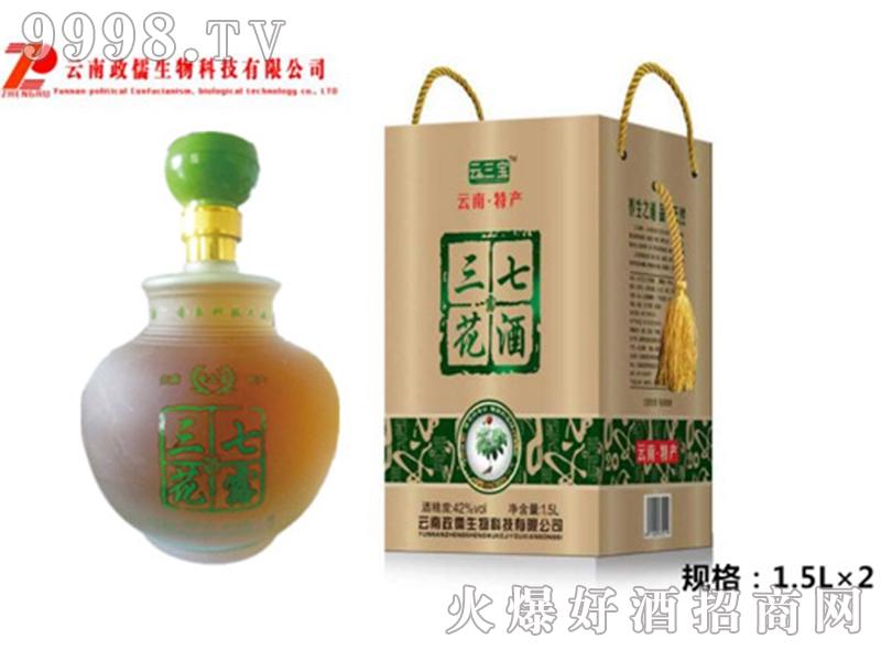 云三宝三七花酒