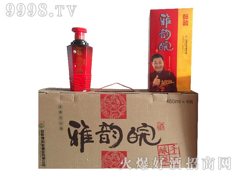雅韵皖酒・醉韵(外箱)