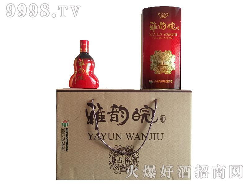 雅韵皖酒・铁盒古樽(外箱)