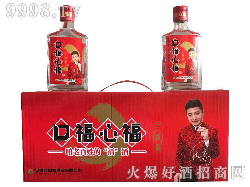 口福心福酒・三两福(外箱)