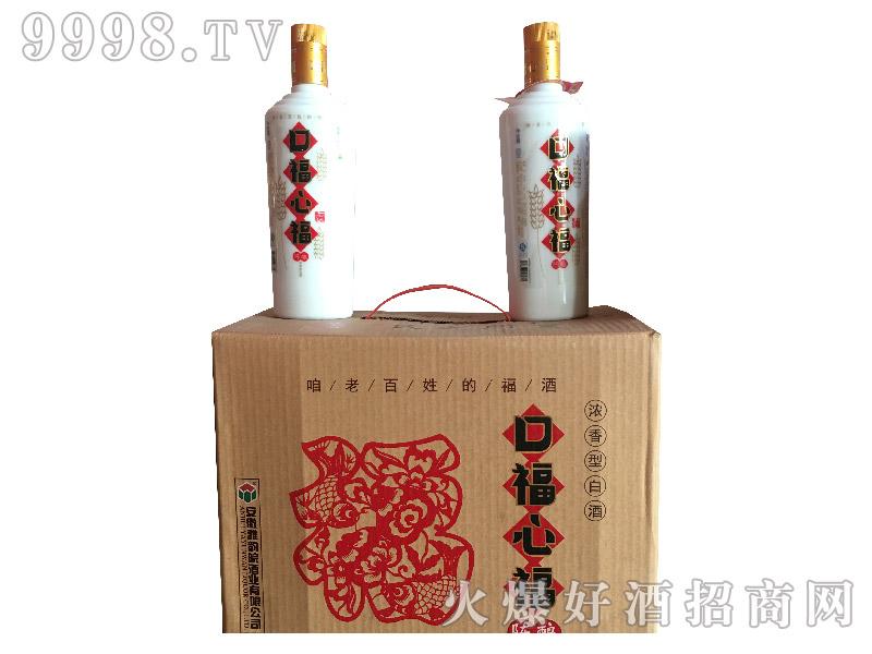 口福心福酒・陈酿(外箱)