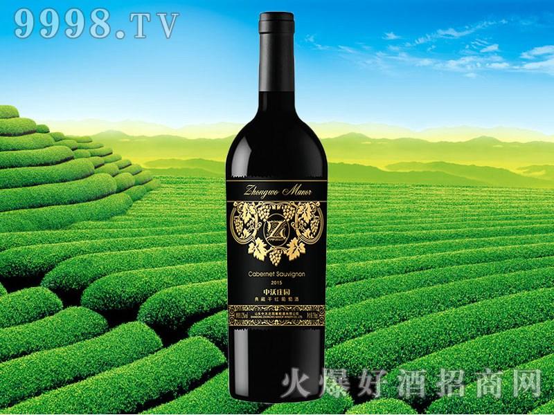 中沃庄园典藏干红葡萄酒2015
