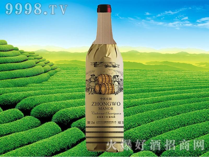 中沃庄园赤霞珠干红葡萄酒