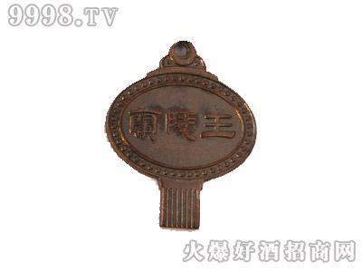 乔氏包装开瓶钥匙(兰陵王)