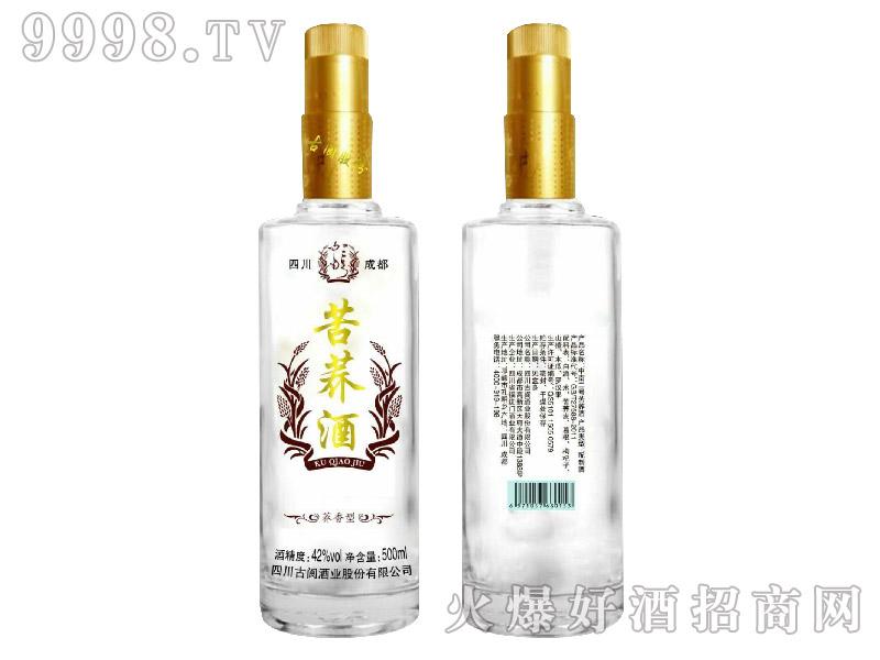 中南二号苦荞酒42度500ml