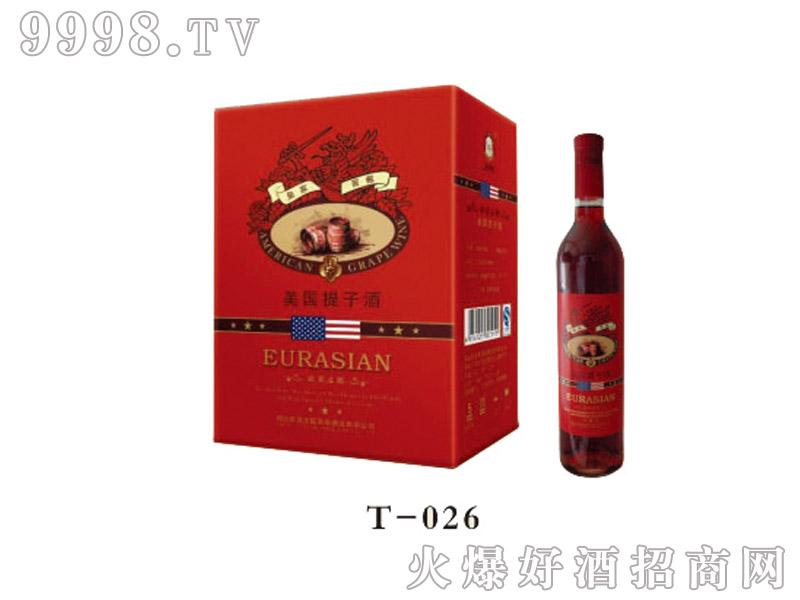皇家窖藏美国提子酒