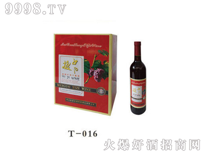 美国提子酒T-016