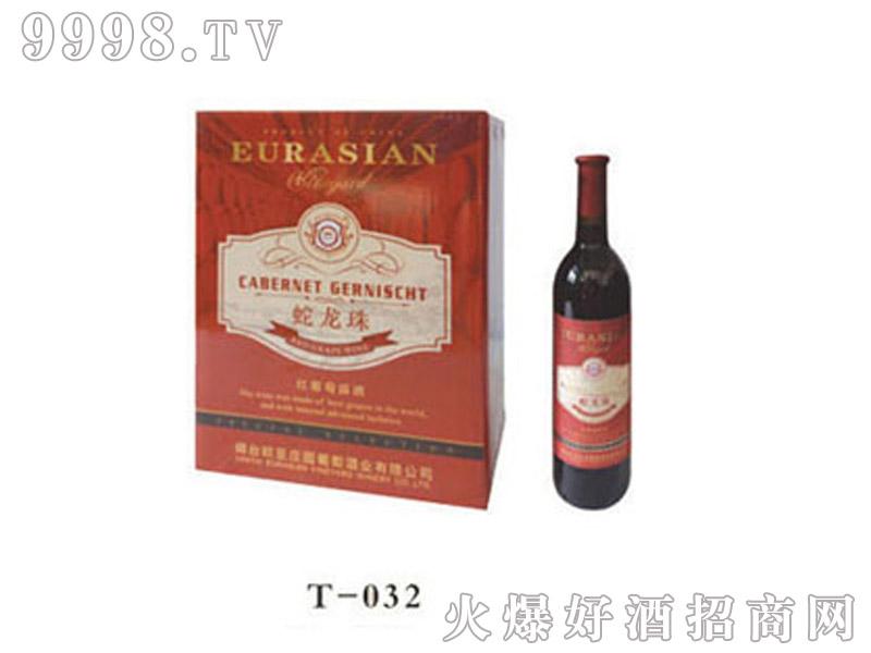 蛇龙珠葡萄露酒
