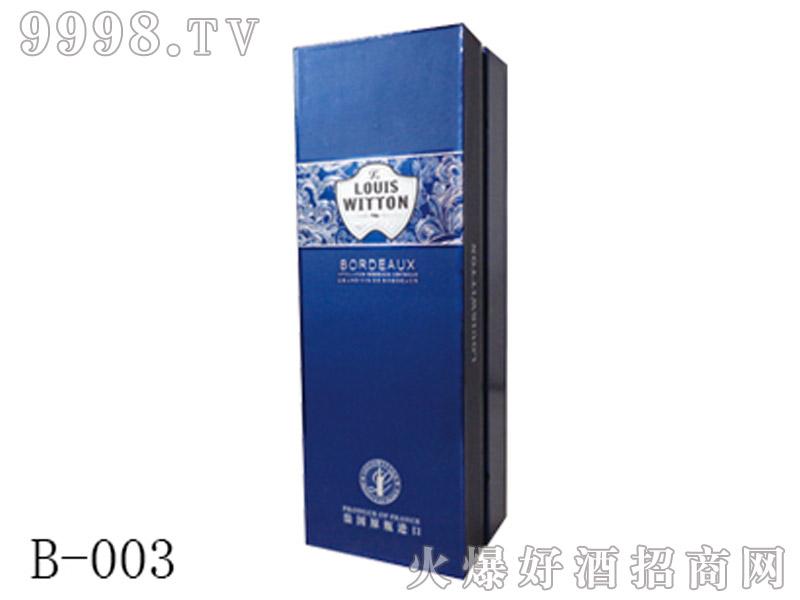 进口蓝色单支礼盒包装