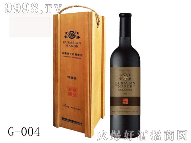 特选级赤霞珠干红(单支木盒)