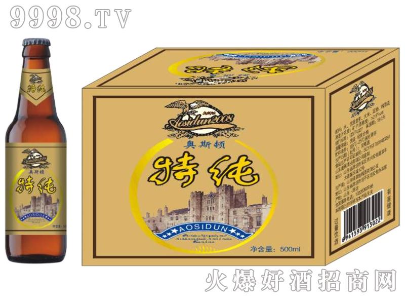 奥斯顿特纯啤酒500ml