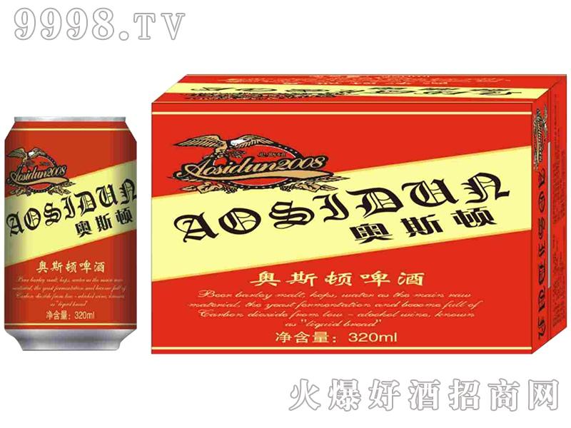 奥斯顿啤酒320ml×24易拉罐