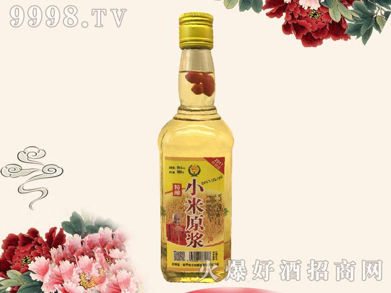 三利小米原浆酒・精酿50度500ml