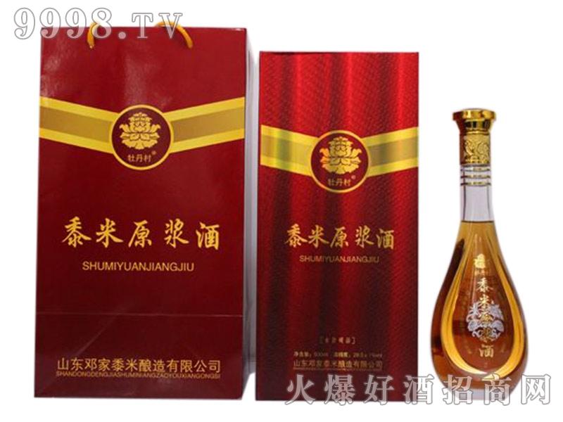 黍米原浆酒28度(玫瑰味)
