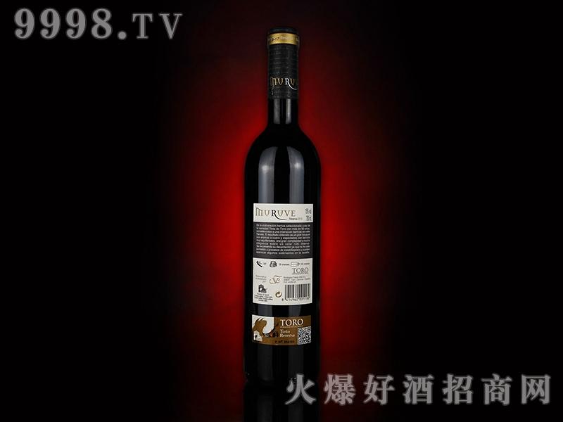 幕乐威藏酿葡萄酒(背标)