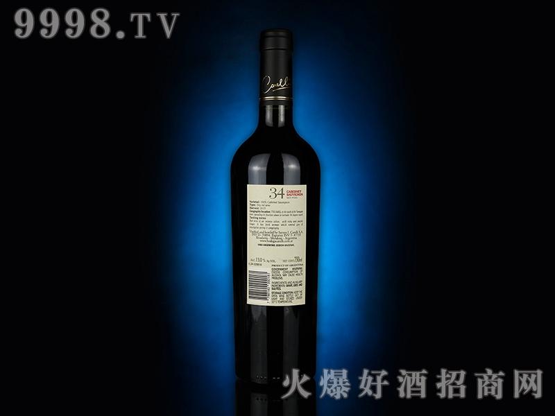 卡雷利赤霞珠干红葡萄酒(背标)