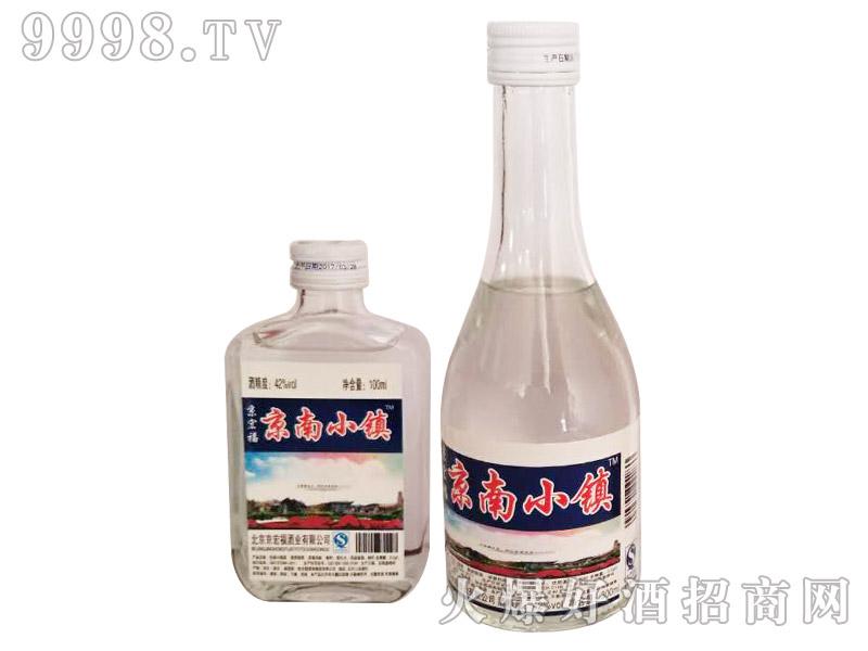 京宏福京南小镇酒