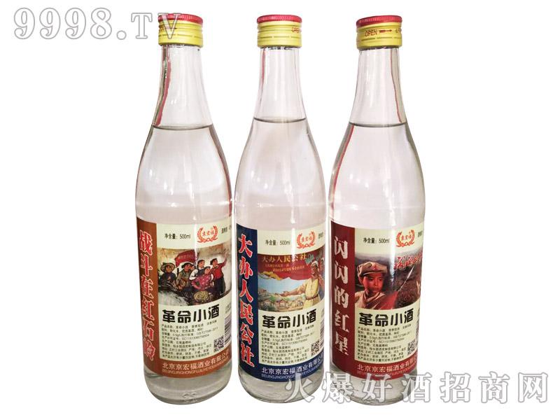 京宏福革命小酒500ml