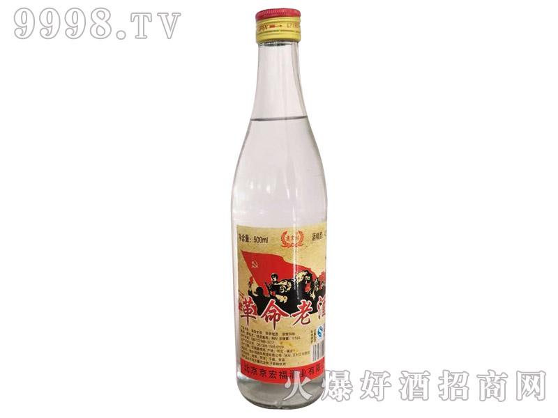 京宏福革命老酒