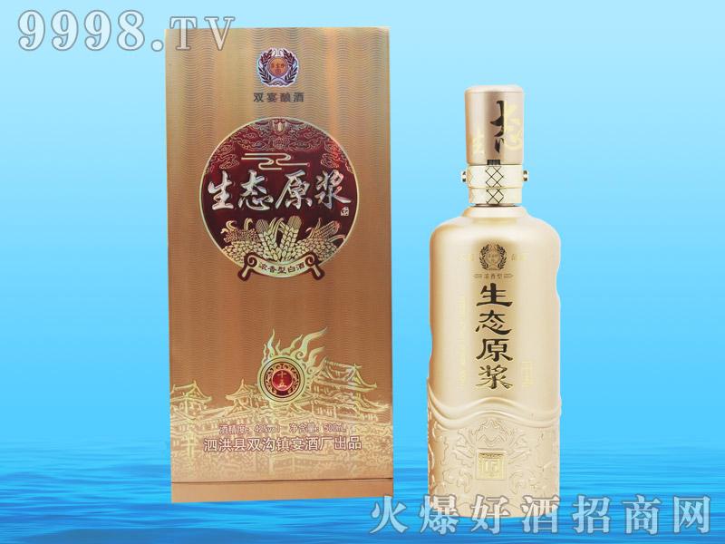 双沟宴酒・生态原浆15