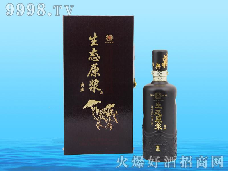 双沟宴酒・生态原浆典藏