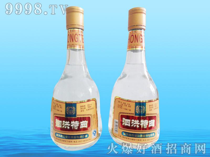 双沟宴酒・泗洪特曲