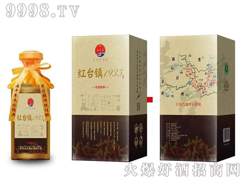 红台镇1935酒-红色传承