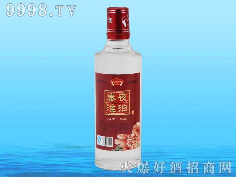 夜泊秦淮酒・五谷