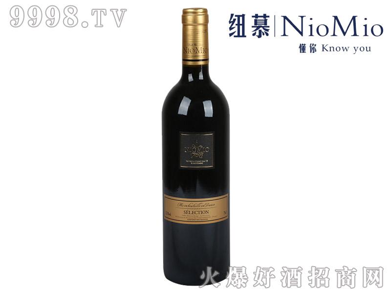 法国精选干红葡萄酒