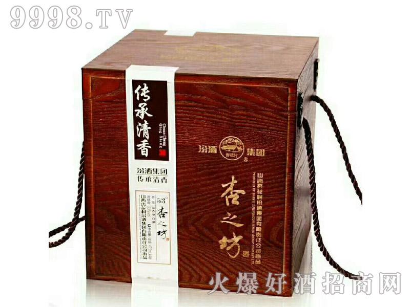 杏之坊传承清香酒53度475ml-白酒招商信息