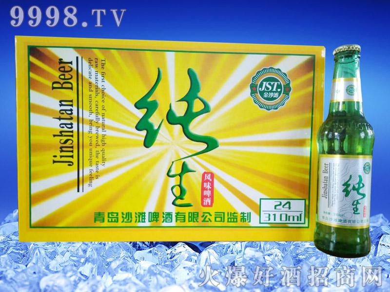 金沙滩纯生风味啤酒310ml瓶