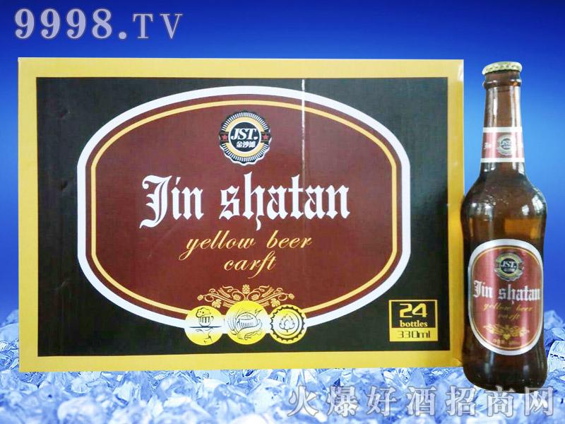 金沙滩啤酒330mlx24