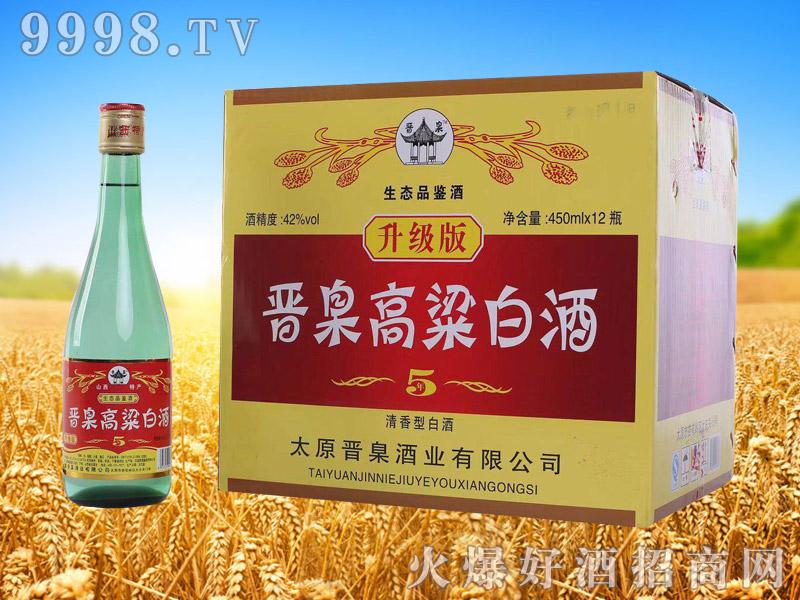 晋臬高粱白酒(450mlx12)