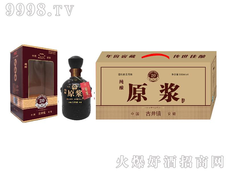 詹仕纯纯粮原浆酒20(500mlx4)