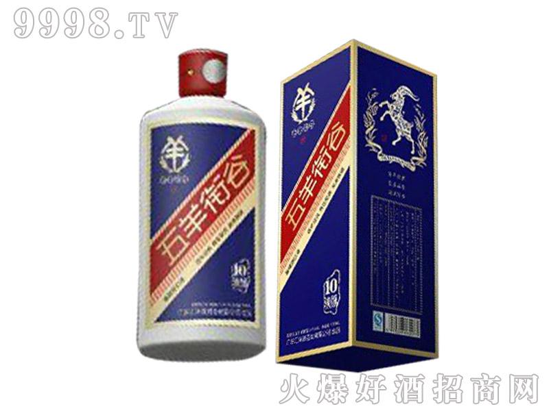 五羊衔谷酒10