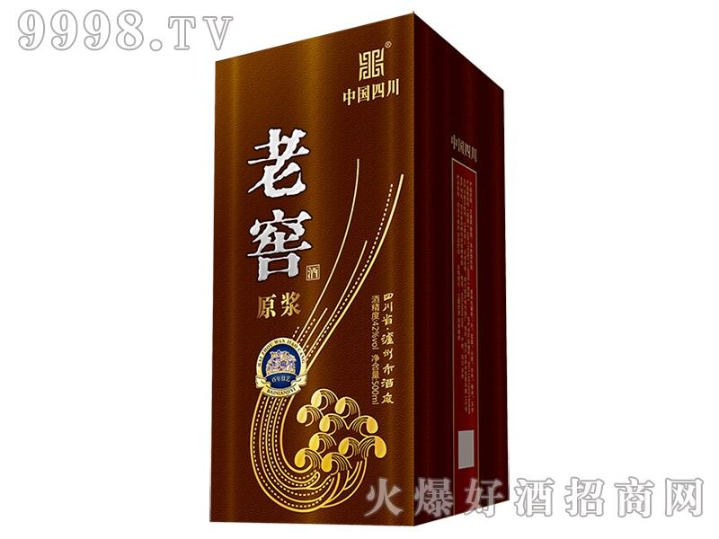 老窖原浆酒(盒)