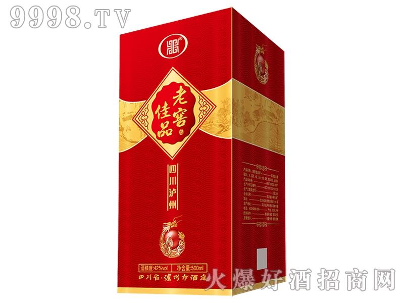 老窖佳品酒(盒)