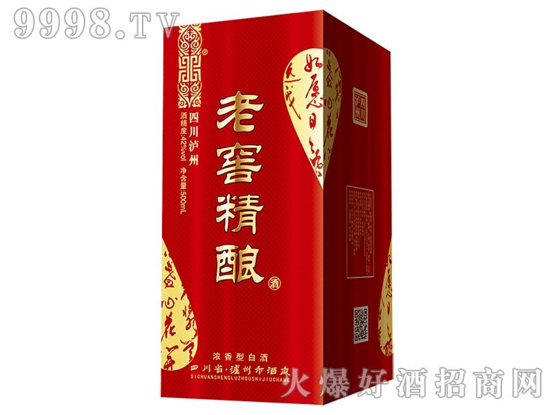 老窖精酿酒(盒)